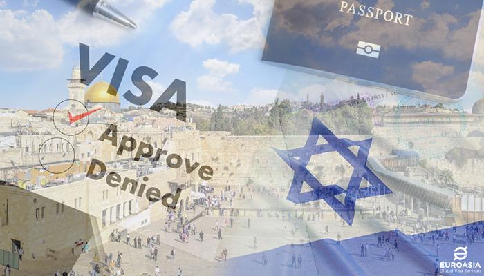 Kısa Sürede İsrail Vizesi Alınabiliyor