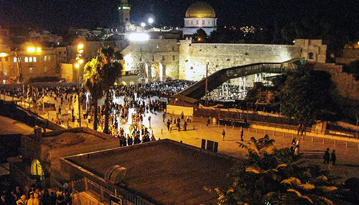 İsrail - Ağlama Duvarı