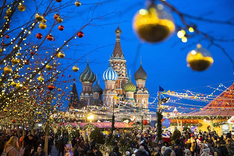 Rusya Vize Fiyatları 2018