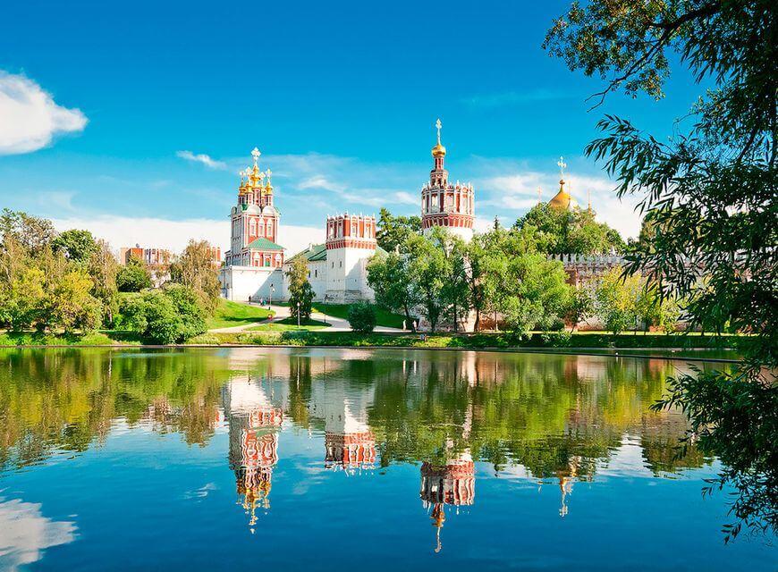 Rusya Öğrenci Vizesi Nasıl Alınır