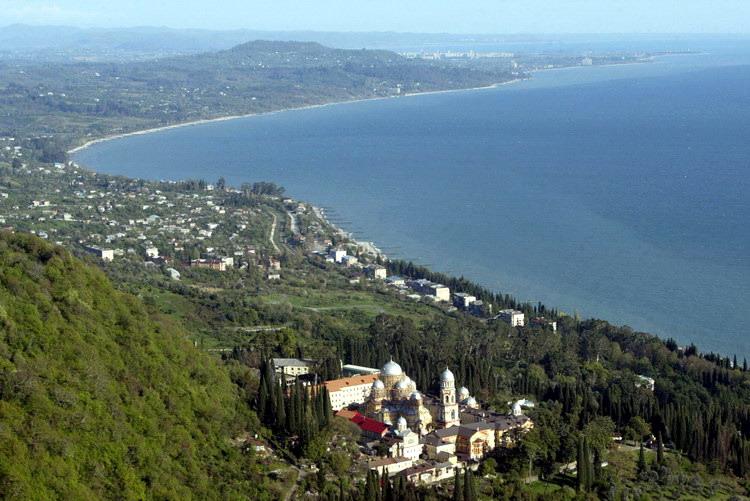 Abhazya Vizesi Gerekli Evraklar