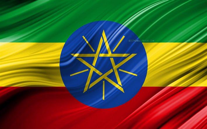 1 Günde Etiyopya Turistik Vizeniz Hazır