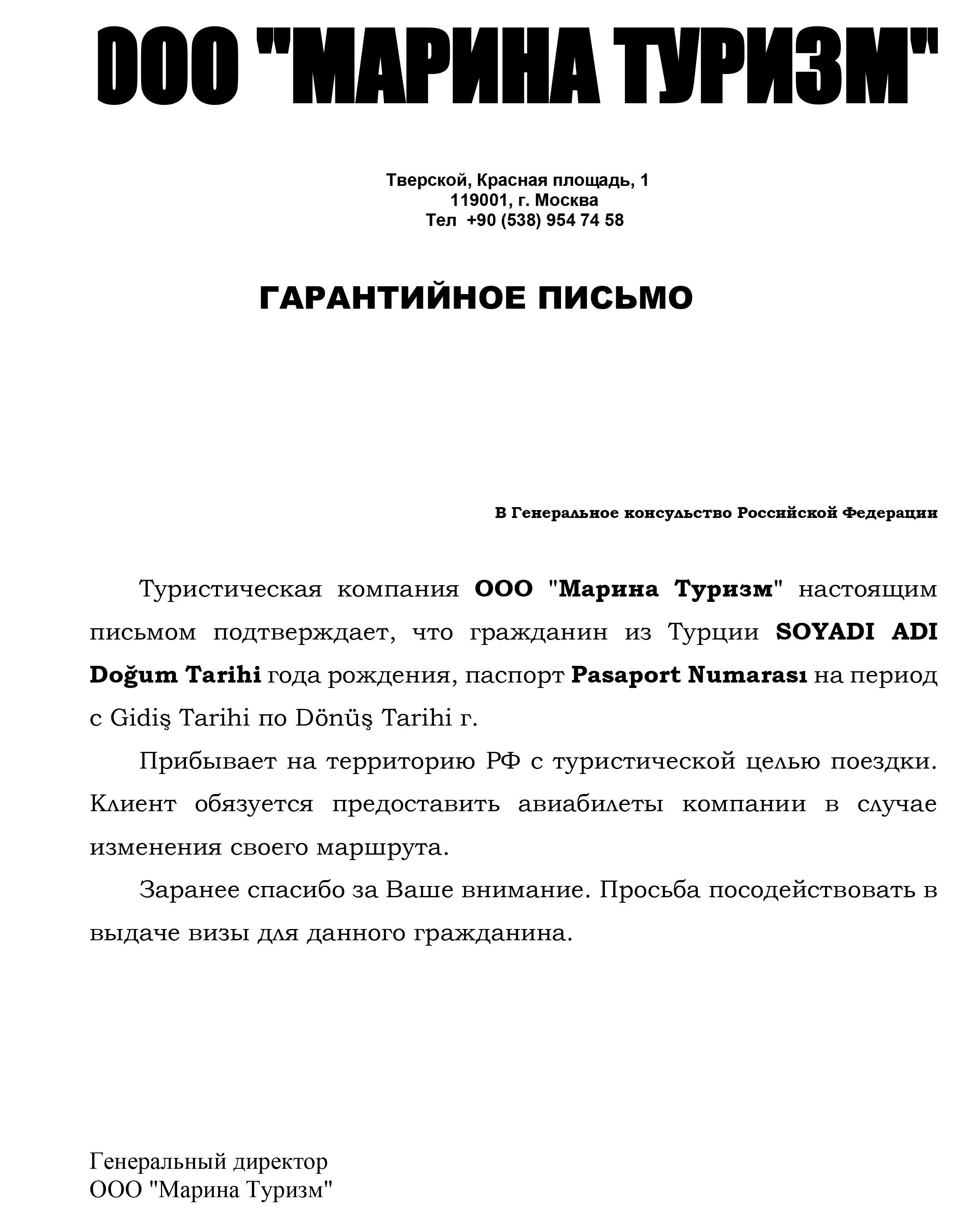 Tüm Rus tatilleri: örnekler, liste