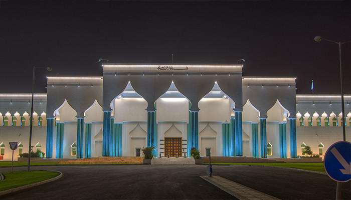 Nijerya - Emir Palace