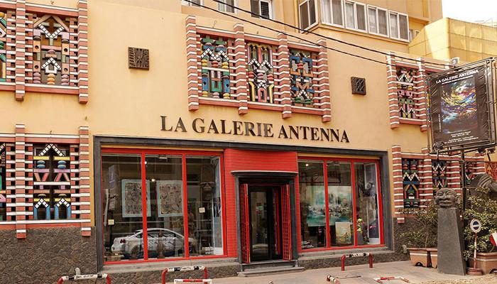 Senegal - Antenna Galerisi