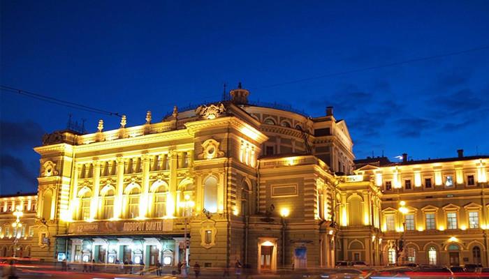 Ukrayna - Teatralnaya Meydanı