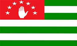 Abhazya Vizesi