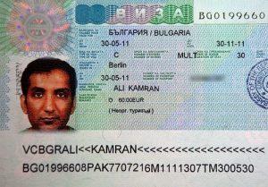 Bulgaristan Transit Vize Örneği