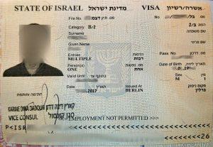İsrail Turistik Vize Örneği