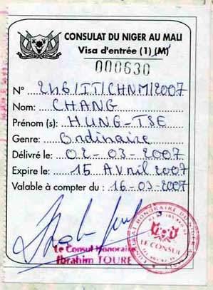 nijer turistik vize ornegi