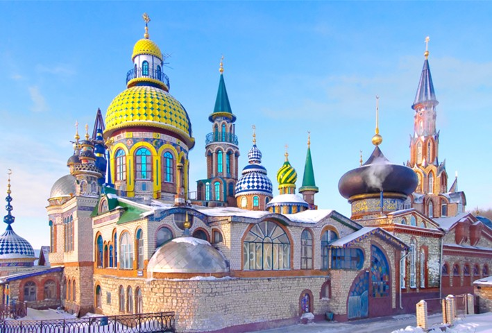 Rusya Vize Türleri Nelerdir