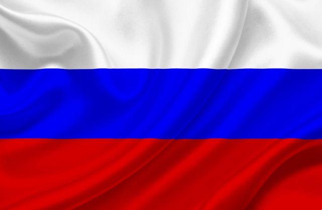 Rusya Vizesi Nasıl Alabilirim?