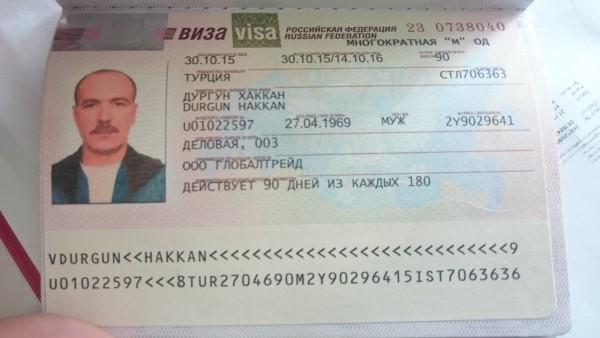 Rusya Transit Vize Örneği